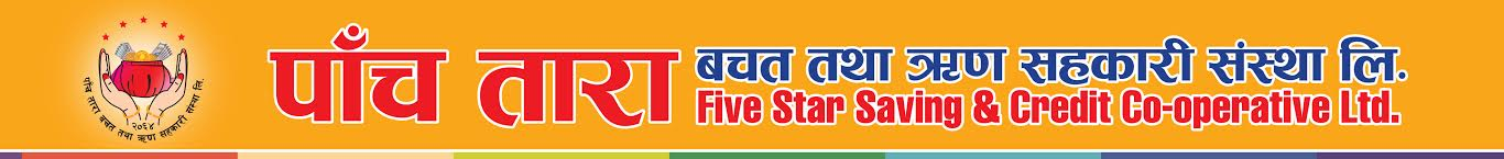 Fivestar Saving and Credit Co-operative Ltd.
